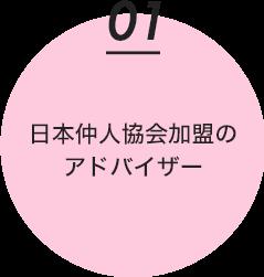bnr_img001