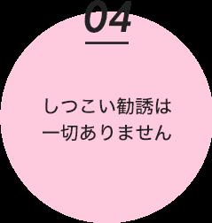 bnr_img004