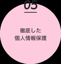bnr_img005
