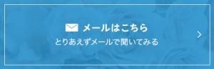 bnr_mail_180910